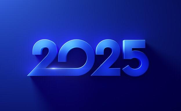 לוגו התכנית