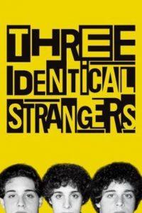 """סרט הדוקו """"שלושה זרים זהים"""""""