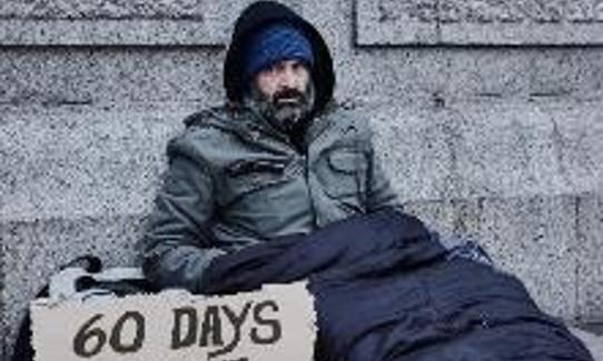 """סדרת תעודה חדשה """"שישים ימים ברחובות"""""""