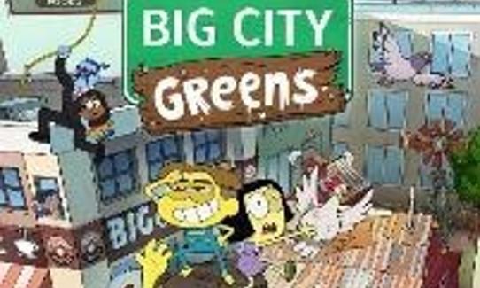 """""""הגרינים בעיר הגדולה"""""""