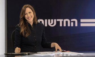 יונית לוי, מגישת חדשות 12 / צילום: הדס פרוש