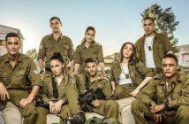 """תאג""""ד, עונה 2"""