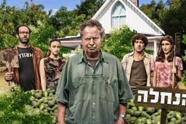 """אחרי 243 פרקים: כמה צפו בסיטקום שהחליף את """"סברי מרנן""""?"""